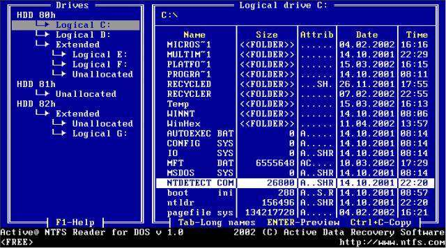 Active NTFS Reader for DOS