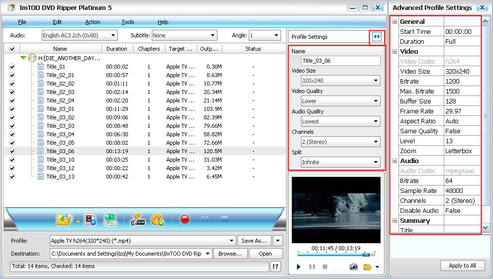 ImTOO DVD To Video download