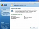 AVG Anti-Virus Componente anti-spyware