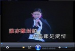 OkeOke.Net MPlayer